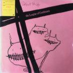 Robert Fripp – the League of Gentlemen