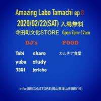 Amazing Labo Tamachi ep8