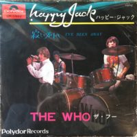 THE WHO happy jack